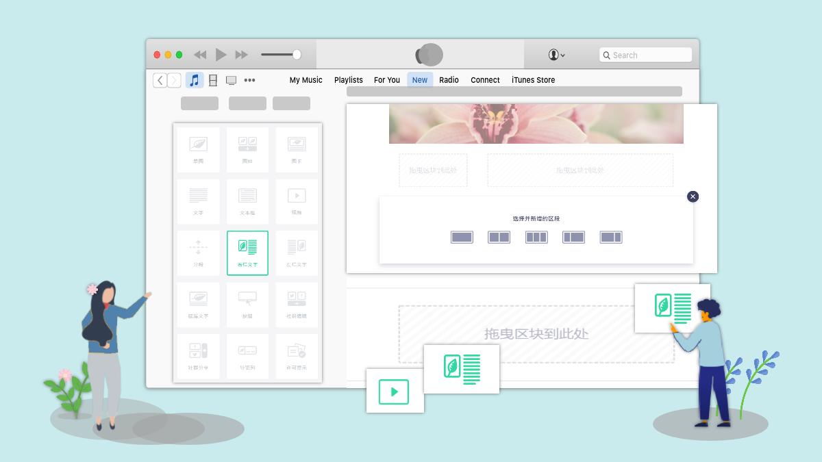 妙用邮件排版工具,打造高颜值邮件